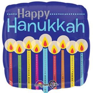 Hanukkah Balloons